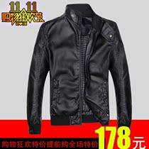 杰克琼斯2013正品剪标韩版修身皮衣夹克 酷帅机车夹克外套 男大码 价格:178.00