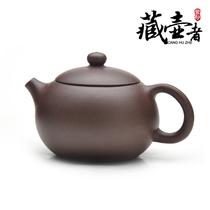 宜兴紫砂壶正品手工功夫茶具名家吴约限名家西施壶200cc特价包邮 价格:258.00