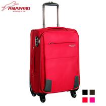 亚洲豹拉杆箱万向轮女24寸 行李箱28寸旅行箱包登机结婚箱子20寸 价格:288.00