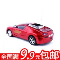 正品锋源儿童玩具汽车 四通道无线电动遥控跑车/摩托小跑车358 价格:29.40