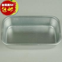 大雪芳 布丁 果冻 蛋糕面包点心模具/蛋挞饼干 烘焙工具新手套装 价格:3.00