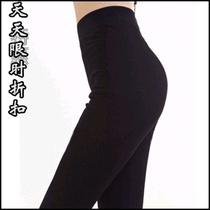 哥弟女装阿玛施专柜正品 2013新款秋冬装 韩版修身黑色打底长裤 价格:178.00