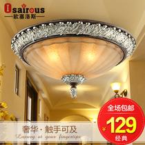 欧式吸顶灯 复古书房卧室灯 走廊阳台过道灯具 美式吸顶灯 801/C 价格:129.05