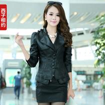 西子相约2013秋装新款韩版女士机车立领PU皮衣女短款修身外套夹克 价格:198.00