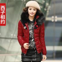 棉衣女 西子相约 2013秋冬新款韩版短款大毛领修身保暖棉袄 棉服 价格:238.00