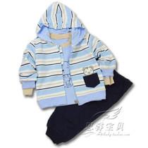 [思睿]婴姿坊2013秋装新儿童装男童宝宝纯棉休闲条纹三件套装9500 价格:145.00
