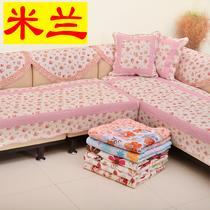 【天猫装修节】米兰防滑沙发垫布艺坐垫全棉皮沙发套沙发罩巾定做 价格:21.00
