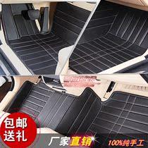 汽车脚垫凯迪拉克XTS/SLS/SRX/CTS全包围定制赛威脚垫专车专用 价格:388.00
