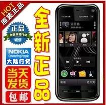 促销!包邮全新正品Nokia/诺基亚 5800W 支持WIFI 3G手机+送大礼 价格:520.00