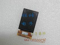 冲钻/全新原装摩托罗拉VE66 EM35显示屏 液晶屏 屏幕 测好 价格:22.50