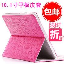包邮10.1寸平板电脑皮套 索爱M-1001 Pipo品铂M9 pro支架保护套壳 价格:29.90