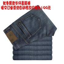 Burberry/巴宝莉牛仔裤男裤直筒修身2013新秋款男士牛仔裤长裤潮 价格:199.00