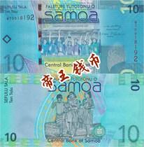 全新UNC 西萨摩亚10塔拉 大洋洲纸币 外币 外国钱币纸币 世界纸币 价格:52.50