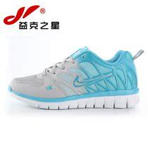 益克韩版正品运动鞋女鞋秋冬季透气轻便内增高跑步鞋潮鞋特价包邮 价格:99.00