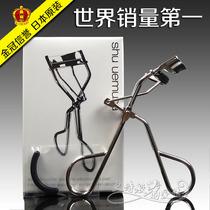 世界销量第一日本Shu-uemura植村秀专业睫毛夹赠胶垫美容室专业版 价格:65.00