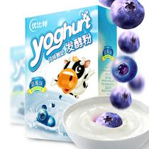 优比特果味酸奶粉发酵剂 酸奶菌粉 酸奶发酵菌 蓝莓味双歧杆菌30g 价格:29.00