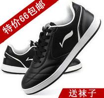 秒杀秋季李宁男鞋正品时尚板鞋男士运动鞋复古男款透气鞋子休闲鞋 价格:66.00