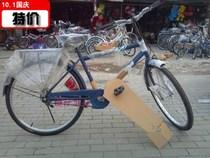 捷马自行车 26公路自行车 男士自行车 回龙观鑫地市场 价格:399.00