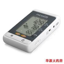 迈克大夫 电子血压计BP3MS1-4V 家用测血压仪 包邮 价格:880.00