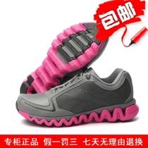 10月锐步REEBOK女款跑步鞋 正品减震轻便舒适运动鞋 V45759 包邮 价格:339.00