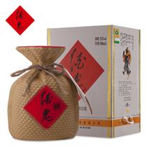 酒鬼酒(珍藏特酿) 52度500ml 礼盒装 送礼用酒 正品 正品包邮 价格:328.00