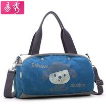 易秀2013新款时尚女包小包包韩版休闲帆布包包单肩包斜挎包手提包 价格:98.00