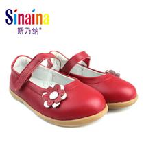 2013秋款 斯乃纳童鞋SP135462女童牛皮真皮鞋 儿童公主单鞋宝宝鞋 价格:99.00
