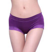 震撼低价6条包邮 莫代尔中腰内裤女性感舒适纯棉底裤纤维三角裤 价格:4.20