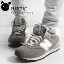 【妖精之歌】正品代购男女情侣款运动鞋new balance ml574VG 反光 价格:519.00