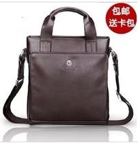 金利来2013新款 男包正品 单肩包真皮包商务包手提包斜跨包休闲包 价格:200.00