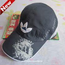 阿迪达斯休闲帽子 夏天男女士鸭舌帽棒球帽 防晒遮阳帽太阳帽包邮 价格:25.00