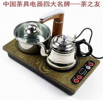 茶具电器四大名牌 茶之友 官方正品 三合一抽水茶炉 电磁炉 b210 价格:198.00