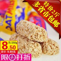 喜糖促销 麦德好营养燕麦巧克力250g 特价疯抢零食麦片糖 4件包邮 价格:8.50