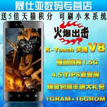 现货包顺丰!K-Touch/天语V8大黄蜂II 2代 四核安卓4.0智能手机 价格:849.00