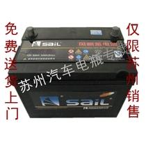 苏州汽车电瓶比亚迪F3 F6 F8 F3R L3 S8 M6 G3专用蓄电池免费安装 价格:408.00