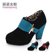 2013新款短靴 女春秋高跟粗跟裸靴 女靴子韩版潮绒面拼色时装靴 价格:38.50