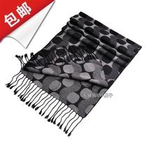 韩版双面男士围巾 桑蚕丝休闲围巾 保暖丝绒百搭围脖 价格:45.00
