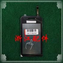 三星S5233 S5230C触摸屏 S5230手写屏 触摸 触屏幕 价格:8.00