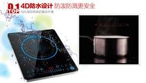 美的 WT2105 智能超薄滑控触摸屏电磁炉 正品特价 包邮 冲钻促销 价格:399.00