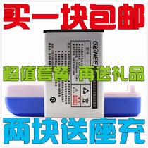 包邮 金立A1电池 金立N98电池 金立V500 L35 BL-L904手机电池电板 价格:14.00