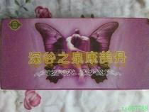【东方善】梦佳娜康美丹 9粒装 专柜正品5盒包邮 妇科炎症 清宫丸 价格:52.25