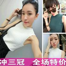 2013夏装新款 韩版时尚 修身圆领凹凸竖纹百搭无袖打底 短款背心 价格:7.99
