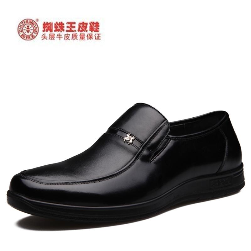 蜘蛛王皮鞋男正品鞋 男鞋日常休闲鞋 男士休闲皮鞋男真皮特价清仓 价格:135.00
