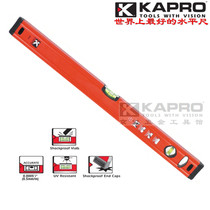 以色列进口KAPRO嘉宝779优质 铝合金水平尺 水平仪 高精度水平尺 价格:35.00