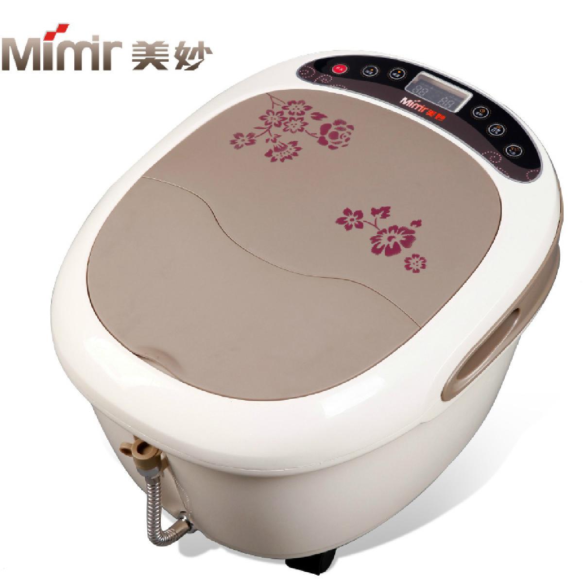 美妙足浴盆全自动按摩 洗脚盆按摩加热 足浴器泡脚盆深桶包邮特价 价格:468.00