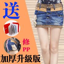 女士2013秋冬季时尚拼接牛仔裙PU裙豹纹超短裙ol包臀裙子韩版潮女 价格:125.00
