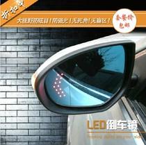 比亚迪F0F3F3R F6 G3 L3 G6G3R速锐LED转向灯大视野后视镜倒车镜 价格:240.00