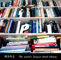 New Essays on the A Priori 价格:10.00