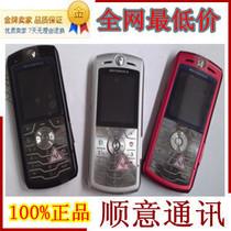 包邮Motorola/摩托罗拉 L7 正品刀锋时尚实用手机 耐摔超长待机 价格:107.80