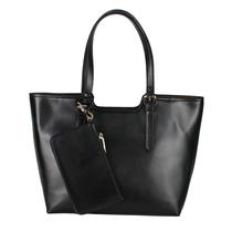 至尊红颜包中包子母包单肩包一包多用简约大包配零钱袋多款可选 价格:168.30